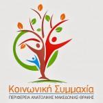 koinonikisimmaxia.gr